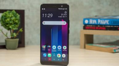 HTC w odwrocie? Firma rezygnuje ze swojej społeczności