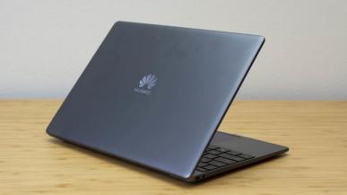 Huawei anuluje premierę nowych laptopów