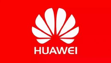 Huawei chce zawojować rynek monitorów? Firma szykuje propozycje dla profesjonalistów i graczy
