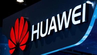 Huawei ma w planach smartfon z poczwórnym aparatem i 10x zoomem optycznym