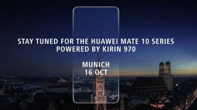 Huawei Mate 10 będzie dostępny w 3 rożnych wersjach