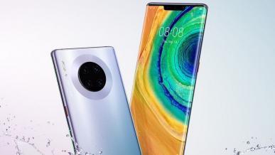 Huawei Mate 30 i Mate 30 Pro oficjalnie. Znamy ceny i specyfikacje