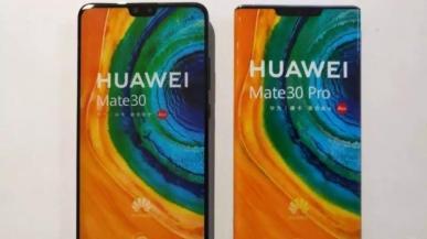 Huawei Mate 30 Pro - filmy w zwolnionym tempie z prędkością... 7680 fps