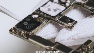 Huawei Mate 40 RS skrywa pamięć Huawei SFS 1.0 - dużo szybszą niż UFS 3.1