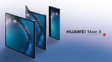 Huawei Mate X - składany smartfon w końcu zadebiutuje w przyszłym miesiącu