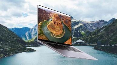 Huawei Matebook 16 - laptop z Ryzenem 5000H i ekranem 3:2 trafia do Europy. Znamy ceny