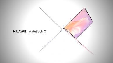 Huawei MateBook X zaprezentowany. Laptop z wyświetlaczem 3K