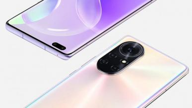 Huawei nova 8 i nova 8 Pro zapowiedziane. Smartfony z Kirin 985 i ładowaniem 66 W