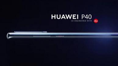 Huawei P40 Pro - nowe rendery potwierdzają 5 aparatów z tyłu