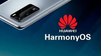 Huawei P50 ma być pierwszym smartfonem dostarczanym z HarmonyOS
