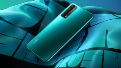 Huawei P Smart 2021. Ujawniono specyfikację i cenę smartfona