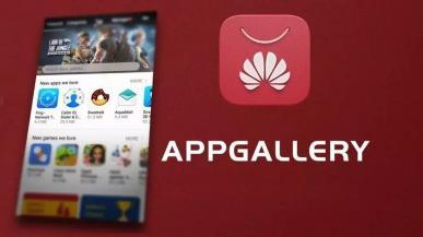 Huawei twierdzi, że AppGallery jest teraz trzecim co do wielkości sklepem