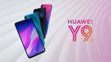 Huawei Y9 2019 to kolejny smartfon, który przyciągać ma graczy