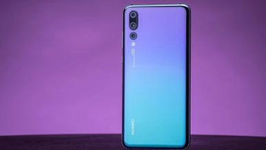 Huawei zdradziło listę smartfonów, które otrzymają Androida 9.0 Pie