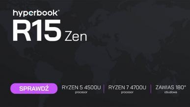 Hyperbook wprowadza nowe laptopy R15 Zen i NH5/NH7 Zen z procesorami AMD Ryzen
