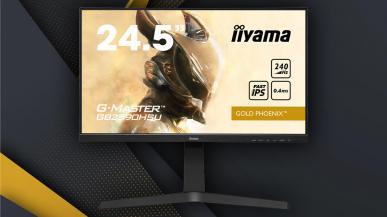 iiyama G-Master GB2590HSU-B1 Gold Phoenix - test monitora Fast IPS 240 Hz. Marzenie e-sportowca