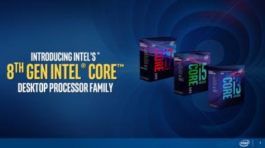 Intel blokuje kompatybilność Coffee Lake z Z270