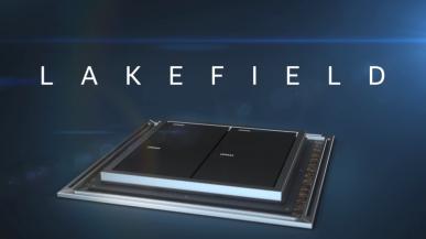Intel Core i5-L16G7 - procesor Lakefield dostrzeżony w UserBenchmark
