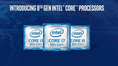 Intel zapowiada pierwsze stacjonarne procesory 8. generacji (Coffee Lake)