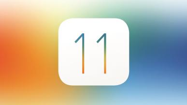 iOS 11 - sporo nowości i porzucenie wsparcia dla 32-bitowych aplikacji