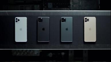 iPhone 11 budzi lęk u osób cierpiących na trypofobię