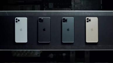 iPhone 11 ma problem z wyświetlaczem. Apple rusza z akcją serwisową