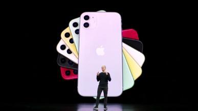 iPhone 11 oficjalnie zapowiedziany. Apple ujawnia nowości