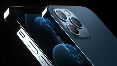 iPhone 14 z 48-megapikselowym obiektywem i nagrywaniem w 8K?