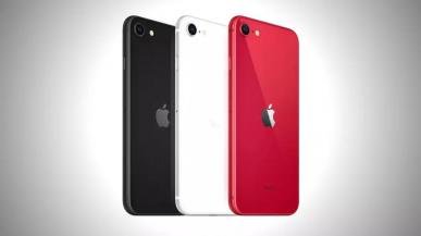 Nowy iPhone SE - poznaliśmy częściową specyfikację i przybliżoną datę premiery