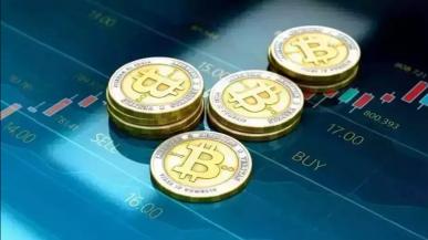 Joe Biden uderza w bitcoina? Prezydent USA chce zwiększyć podatek