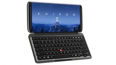 KhironSigma-PRO - powstaje ultramobilny komputer