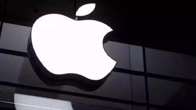 Komisja Europejska oskarża Apple o praktyki antykonkurencyjne. Firma może zapłacić ogromną karę