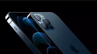 Kupiła iPhone 12 Pro Max i zamiast smartfona dostała jogurt jabłkowy