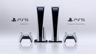 Kupimy PS5 na gwiazdkę? Sony obiecuje nową dostawę konsol przed końcem roku