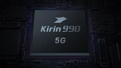 Laptop Huawei ma otrzymać procesor Kirin. Ujawniono pierwsze szczegóły nowego modelu