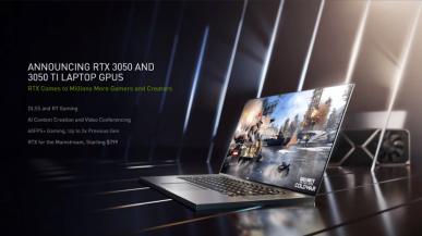 Laptopowe GeForce RTX 3050 i RTX 3050 Ti oficjalnie. Technologie RTX w podstawowym segmencie