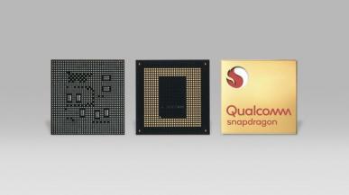 Lenovo planuje jeszcze w tym roku wypuścić flagowca ze Snapdragonem 895