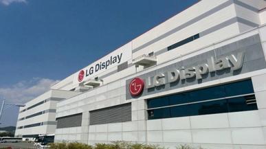 LG Display wstrzymuje prace w jednej z fabryk. iPhone`y podrożeją?