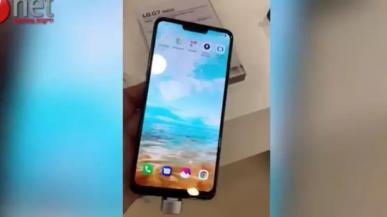 LG w tajemnicy pokazuje skasowane LG G7. Są zdjęcia i specyfikacja