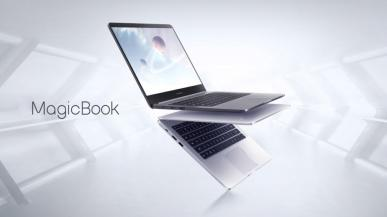 MagicBook - pierwszy notebook marki Honor