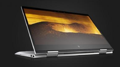 Masz laptopa firmy HP? Uważaj na hasła i inne istotne dane [Aktualizacja]
