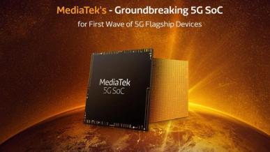 MediaTek dogania konkurencję. Nowy wydajny SoC na bazie Arm z modemem 5G