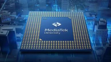 MediaTek ma być liderem procesorów mobilnych w 2021 roku