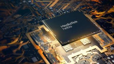 MediaTek prezentuje nowy gamingowy SoC - Helio G80