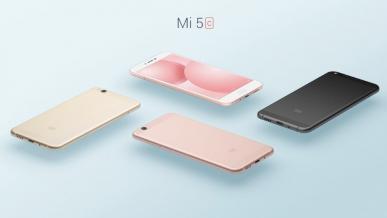 Mi5c to pierwszy smartfon Xiaomi z autorskim układem SoC