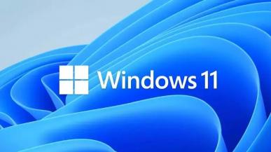 Microsoft udostępnia Windowsa 11 w wersji beta