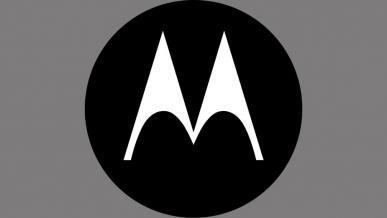 Motorola Moto G9 Plus dostrzeżona w bazie FCC