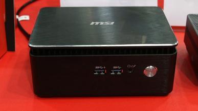 MSI Cubi 3 - mini PC z chłodzeniem pasywnym i Kaby Lake-U