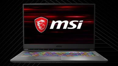 MSI GP75 Leopard (10SDK-023PL) - test laptopa z Core i7-10750H i GeForce GTX 1660 Ti na pokładzie