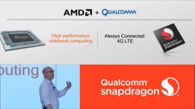 Nadchodzą laptopy Always Connected z Ryzenami i modemami LTE od Qualcomm